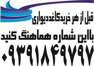http://ragait.ir/images/image002.jpg